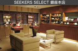 SEEKERS SELECT 銀座本店